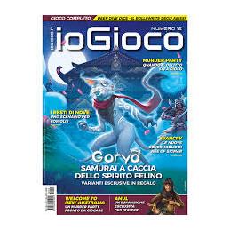 RIVISTA IOGIOCO N. 12
